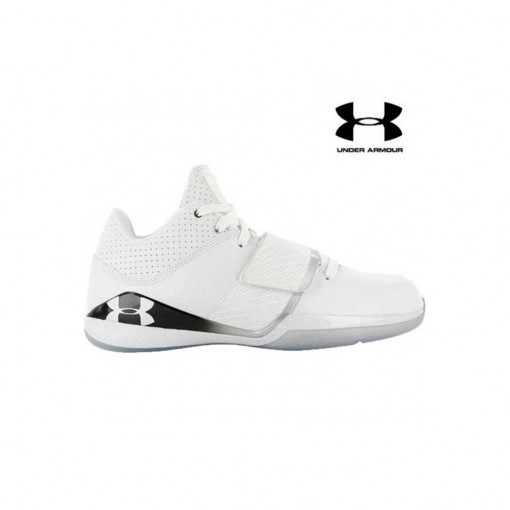 under armour white basketball trainer