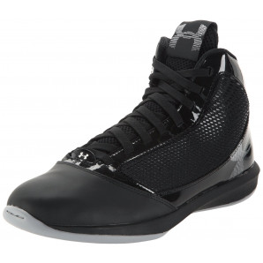 basketball schuhe under armour schwarz